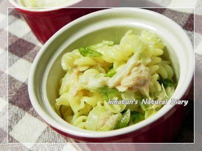 0218塩レモンの白菜漬けとサラダクルル