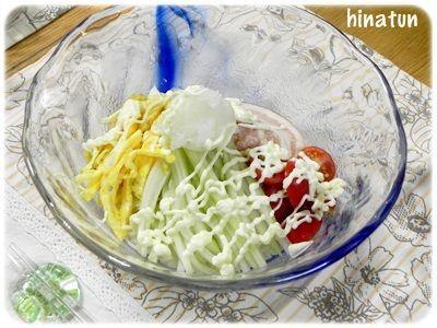 サラダ風素麺