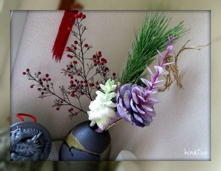 ひなちゅんの!なちゅらる日記-正月花