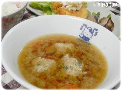 ひなちゅんの!なちゅらる日記-肉団子スープ