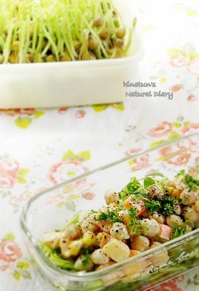 ひよこ豆のサラダ2