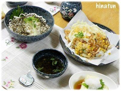 玄米麺と淡路玉ねぎのかき揚げ