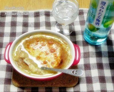 0403オニオングラタンスープ