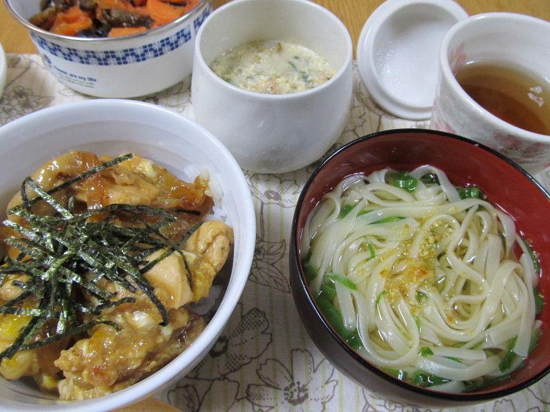 hinatunの!なちゅらる日記-親子丼+ゆずうどん