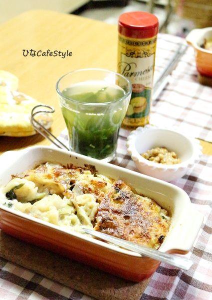 小松菜とツナのマカロニグラタン