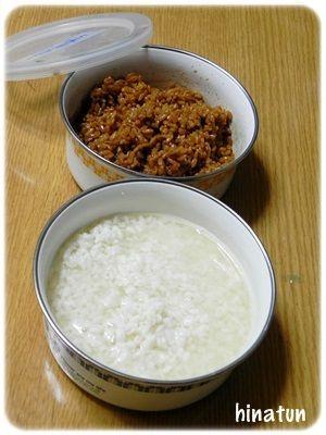 醤油麹&塩糀