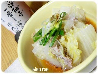 白菜と豚肉の重ね煮 レシピ