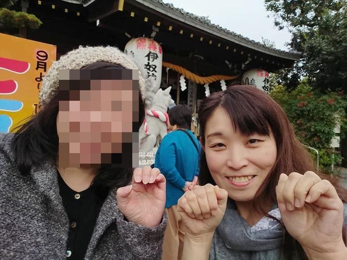 名古屋 伊奴(いぬ)神社へ行ってきました!