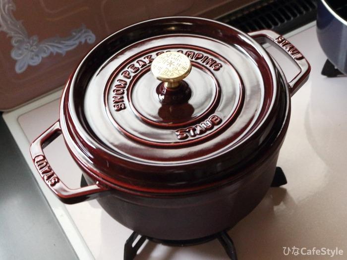 豚肉の梅酒煮☆ストウブでじっくりしみしみ♡やさしい時間です