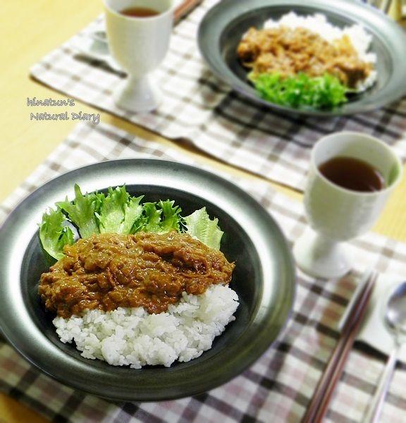 バーミキュラde無水カレー ~ Vermicular Curry Roux Set ~