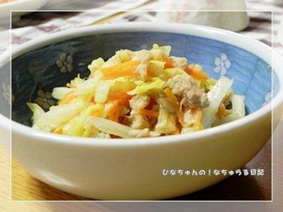 白菜のツナ炒め&ふっくらふんわりジューシーなハンバーグの夜ごはん♪
