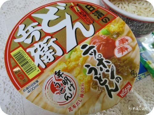 ごぼうと人参の甘酢煮と具だくさんのポタージュスープ