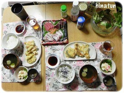 天ぷらにお刺身!ごちそう夜ごはん♪