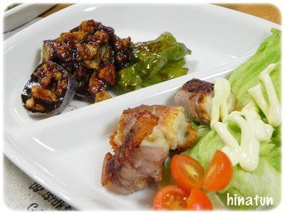 茄子の鶏肉味噌和え&ちくわチーズの豚肉巻き