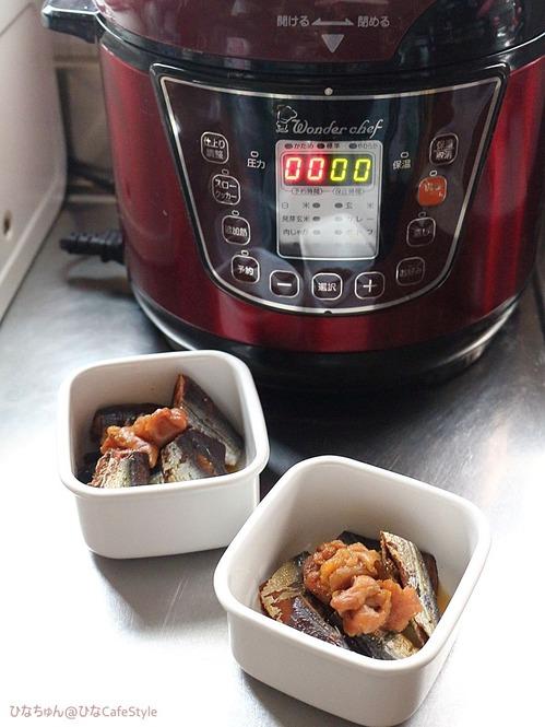 いわしの梅酢煮