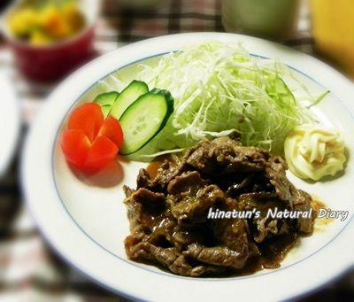 牛焼肉とガーリック風味の洋風南瓜煮。