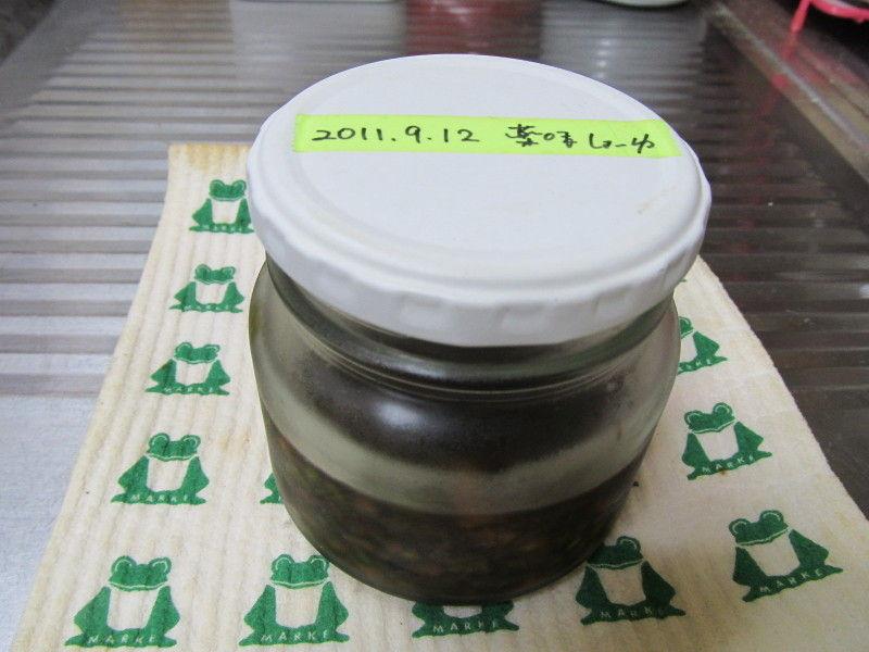 hinatunの!なちゅらる日記-薬味醤油2