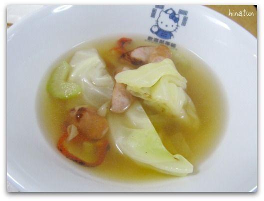 ひなちゅんの!なちゅらる日記-焼きキャベツのスープ