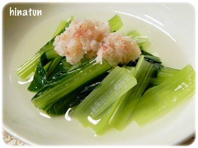 0529小松菜の煮びたし