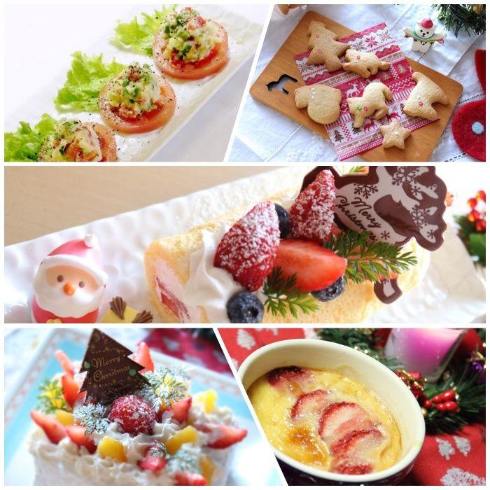 クリスマスのお勧めレシピ5選☆ケーキあり、副菜ありデザートあり!で盛りだくさん♪