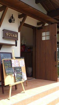 Cafe & bakery SUGAR  ~ パン屋さんのモーニング ~
