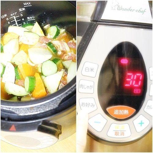 家庭用電気圧力鍋