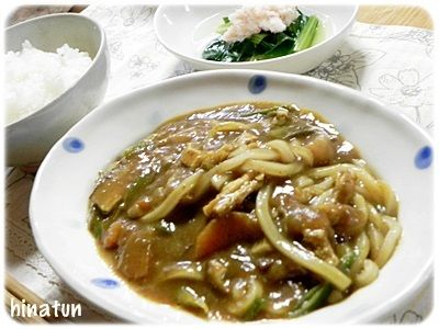 カレーうどん&小松菜の煮びたし