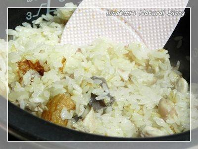 0216炊き込みご飯