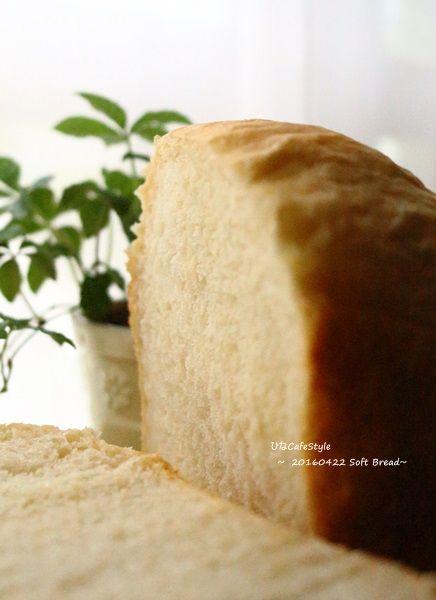 やわらか食パン