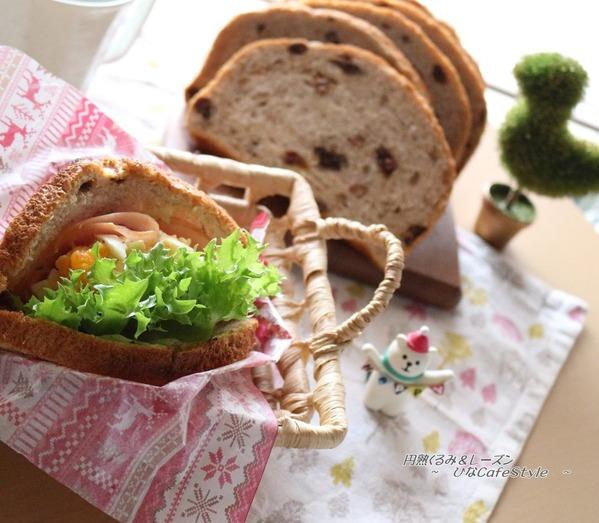 サンドイッチ22