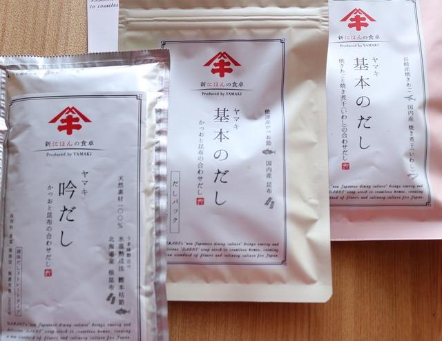 昨日11/24は「和食の日」!「基本のだし」で味わう一汁三菜イベントに参加してきました