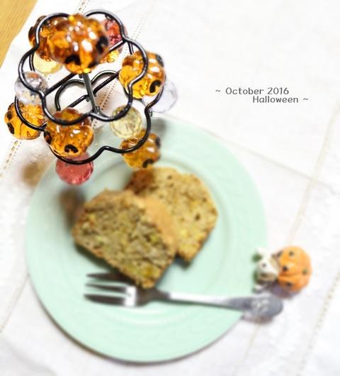 かぼちゃとさつまいものケーキ4