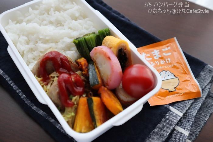 0305お弁当