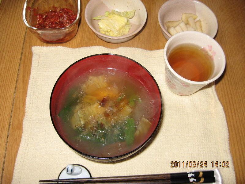 hinatunの!なちゅらる日記-0324お雑煮
