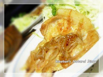 0226やわらか豚の生姜焼き