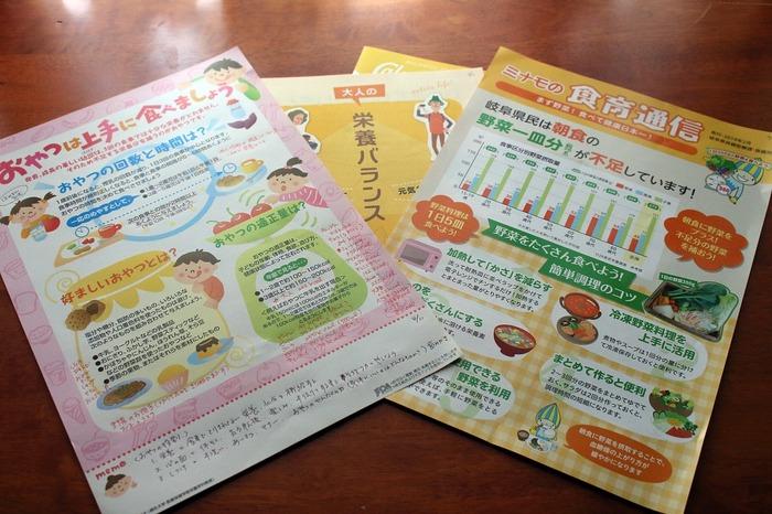 「おやつ(間食)の食べ方」食生活改善推進員 勉強会