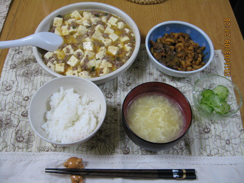 hinatunの!なちゅらる日記-0309マーボ豆腐