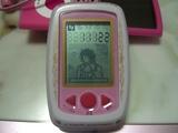 d8664ed1.JPG