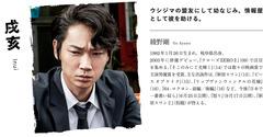 cast_02