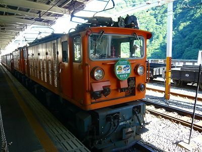 P1100608