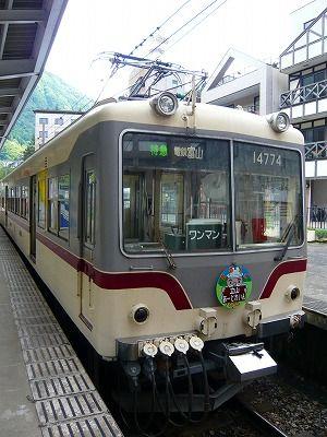 P1100820