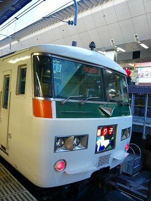 P1120023