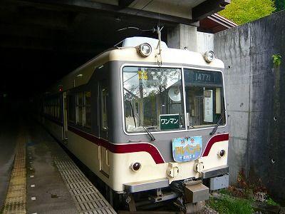 P1100580