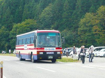 P1090017