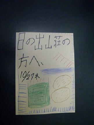 161209kansoubun1