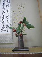 170310aoki_ikebana