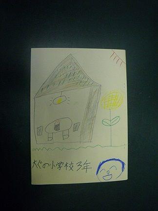 161209kansoubun2