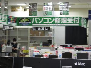 IMG_0260[1]
