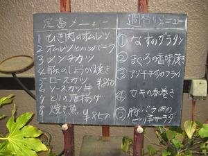 IMG_0263[1]