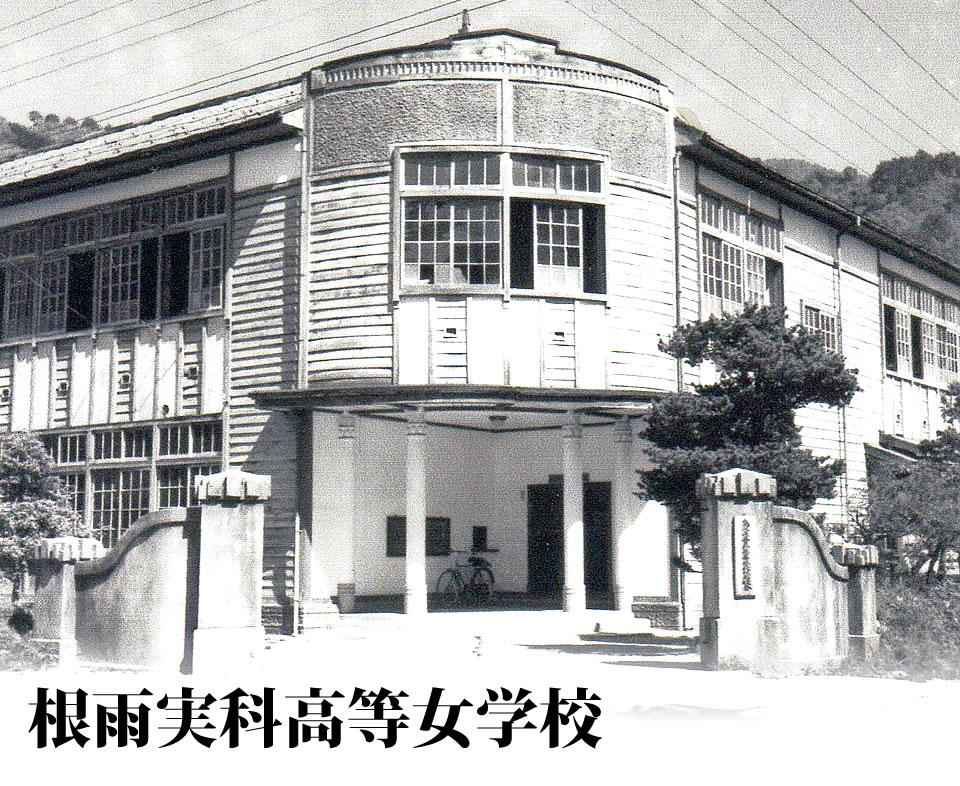jyogaku